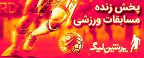 Live TV Stream Soccer