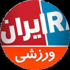 شبکه ایران اینترنشنال