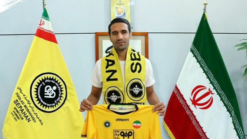 Home - PersianLeague.Com (<b>Iran Football League</b>)