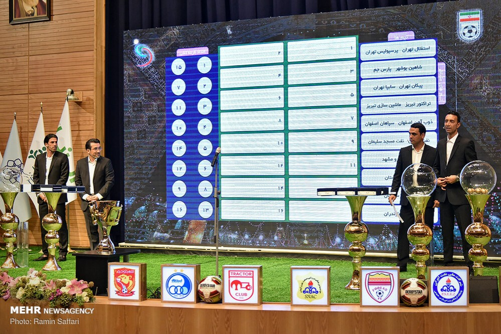 Home - PersianLeague Com (Iran Football League)