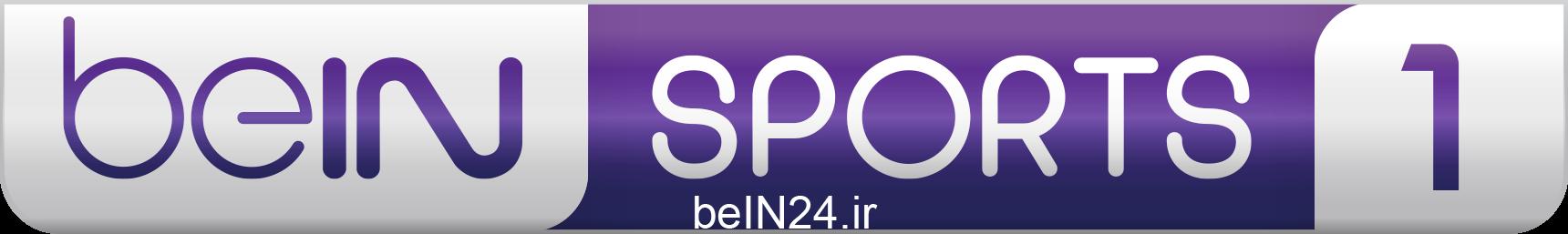 شبکه بین اسپرت ۱