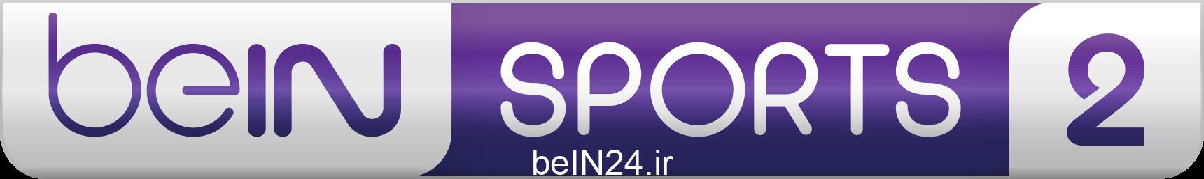 شبکه بین اسپرت ۲