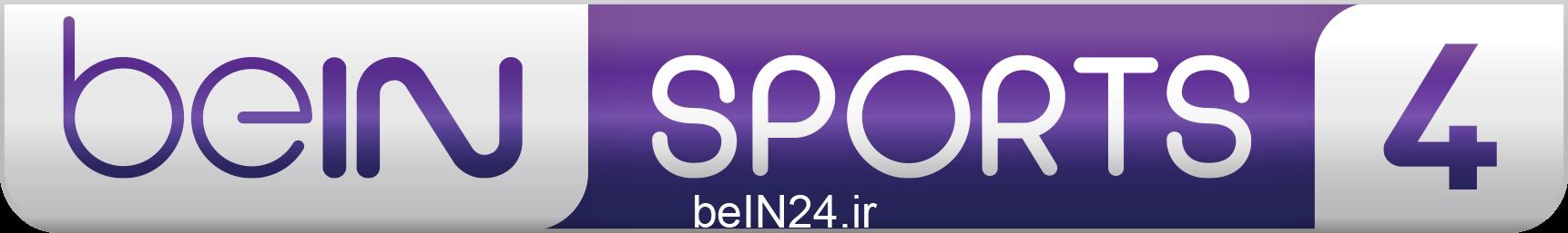 شبکه بین اسپرت ۴