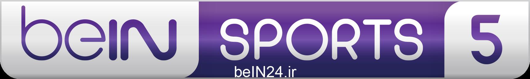 شبکه بین اسپرت ۵