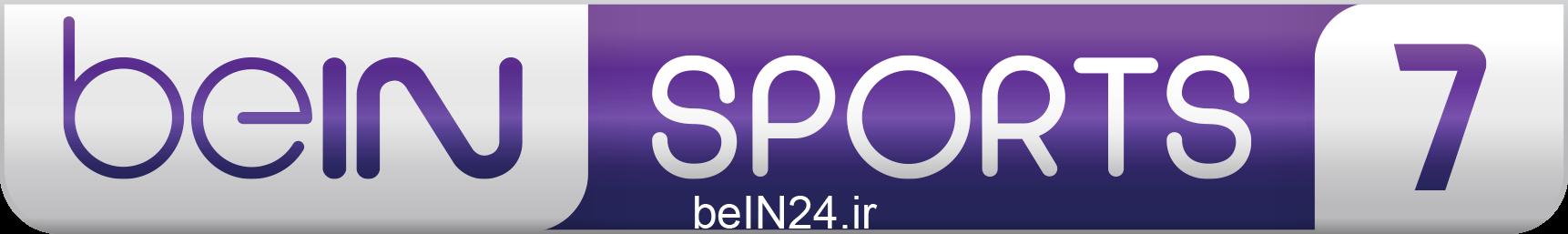 شبکه بین اسپرت ۷